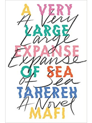 "A Very Large Expanse of Sea <span class=""author"" >Tahereh Mafi</span>"